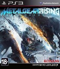 Metal Gear Rising: Revengeance [PS3]