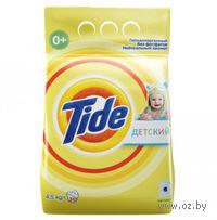 """Стиральный порошок Tide """"Для чувствительной детской кожи"""" (4.5 кг.)"""