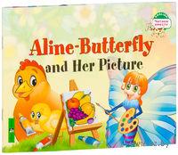 Aline-Butterfly and Her Picture. Татьяна Благовещенская