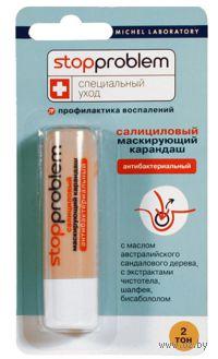 Карандаш маскирующий антибактериальный (тон 2; 4.7 г)