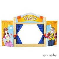 Ширма для кукольного тетра (арт. 68396)