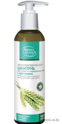 Шампунь для сухих и нормальных волос с протеином (250 мл)