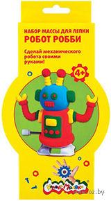 """Набор для лепки """"Робот Робби"""""""