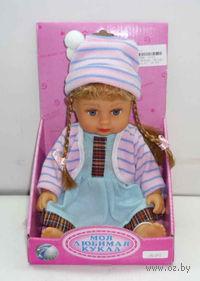 Кукла (арт. 356928-АV501)