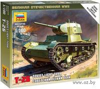Советский легкий танк Т-26 (масштаб: 1/100)