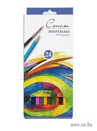 """Акварельные карандаши """"Сонет"""" (24 цвета)"""