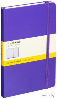 """Записная книжка Молескин """"Classic"""" в клетку (большая; твердая фиолетовая обложка)"""