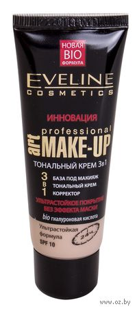 Тональный крем 3 в 1 Art Professional Make-Up (тон: пастельный; 30 мл)