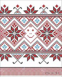 """Тетрадь в клетку 48 листов """"Орнамент красно-черно-голубой"""""""