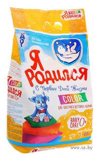 """Стиральный порошок для детского белья """"Color"""" (4 кг)"""