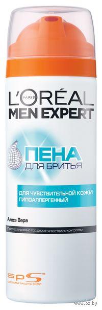 Пена для бритья для чувствительной кожи (200 мл)