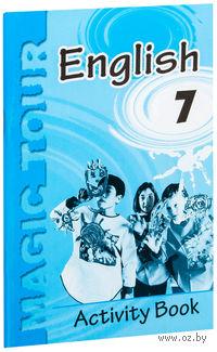 Magic Tour. Английский язык. 6 класс. Рабочая тетрадь