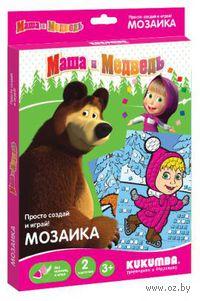 """Мозаика """"Маша и медведь"""" (арт. 0012013)"""