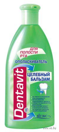 """Опласкиватель для полости рта """"Целебный бальзам"""" (300 мл)"""