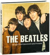 The Beatles. Иллюстрированная биография