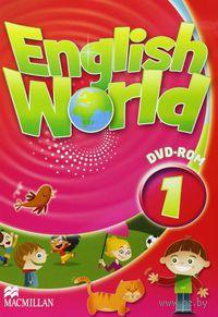 English World 1. DVD