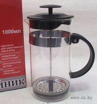Кофейник с прессом, стекло/металл, 1000 мл (арт. 321005-1000)