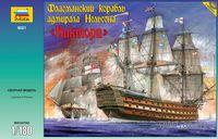 "Флагманский корабль адмирала Нельсона ""Виктори"" (масштаб: 1/180)"