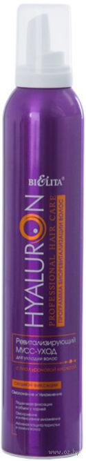 Ревитализирующий мусс-уход для укладки волос с гиалуроновой кислотой сильной фиксации (300 мл)