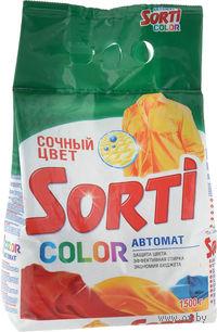 """Стиральный порошок для автоматической стирки """"Color"""" (1,5 кг)"""