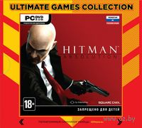 Ultimate games. Hitman: Absolution