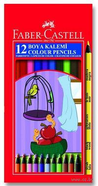 Цветные карандаши Faber-Castell в картонной коробке (12 цветов)