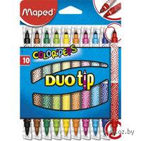 """Набор фломастеров """"Duo TIP Color Peps"""" (10 цветов)"""