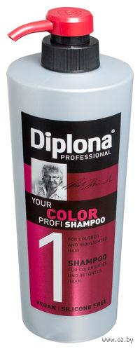 """Шампунь для волос """"Your Color Profi"""" (600 мл)"""