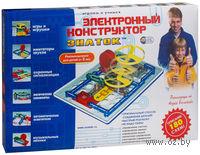 ЗНАТОК: Электронный конструктор (180 схем)