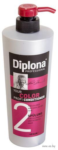 """Кондиционер для волос """"Your Color Profi"""" (600 мл)"""