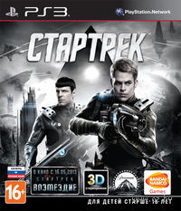 Стартрек (PS3)