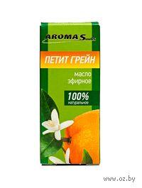 """Натуральное эфирное масло """"Петит грейн"""" (10 мл)"""