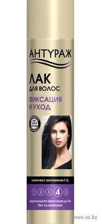"""Мусс для укладки волос сильной фиксации """"Эффект памяти"""" (160 мл)"""