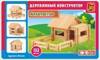 """Конструктор """"Архитектор 1"""" (132 детали)"""