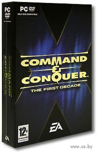 command and conquer first decade cd key