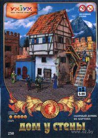 """Игровой набор из картона """"Дом у стены"""""""