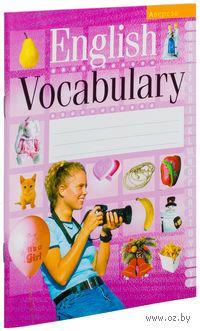 English Vocabulary (розовая)