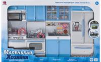"""Игровой набор """"Кухня"""" (со световыми и звуковыми эффектами; арт. EJ41581-26211B)"""