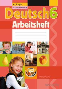 Немецкий язык. 6 класс. Рабочая тетрадь