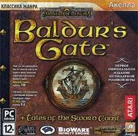 Baldurs Gate + Baldurs Gate: Берег Мечей