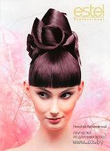 Скачать бесплатно Прически для длинных волос (2009) DVDRip.