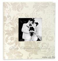 "Фотоальбом ""Wedding story"" (50 страниц)"