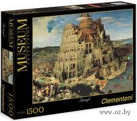 """Пазл """"Вавилонская башня"""" (1500 элементов)"""