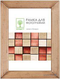 Рамка деревянная со стеклом (21х30 см, арт. Д18К/4265)