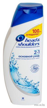 """Шампунь и бальзам-ополаскиватель для волос 2в1 """"Основной Уход"""" (600 мл)"""
