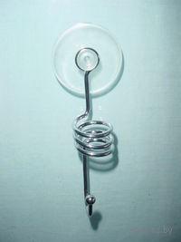 Вешалка настенная металлическая на пластмассовой присоске (1 крючок; 4*3*13,5 см)