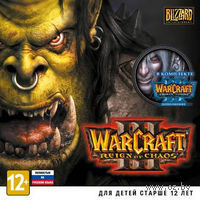Warcraft III Gold (WarCraft 3: Reign of Chaos + WarCraft 3: The Frozen Throne)