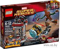 "LEGO. Super Heroes. ""Стражи Галактики. Побег"""