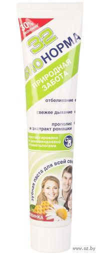 """Зубная паста """"Природная забота"""" (125 мл)"""