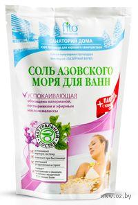 """Соль Азовского моря для ванн """"Успокаивающая"""" (530 г)"""